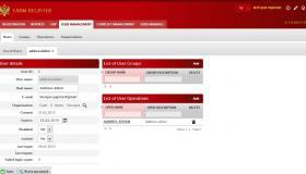 Farm register - user details